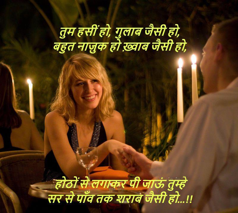 New Year Couple Quotes: Get Here Funny Veg Or Non Veg New Year Jokes And New Year