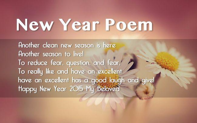 Latest And Lovely New Year Poems For New Year 2017 in US, Dec 23 ...